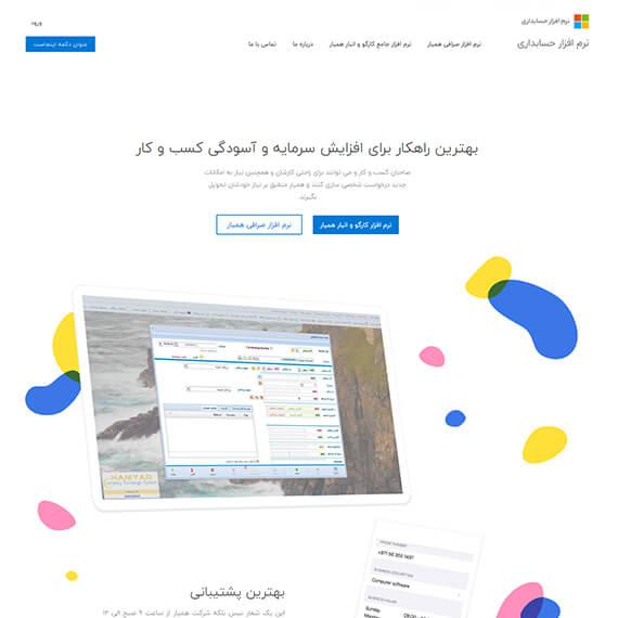 spinasweb-portfolio